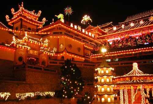 nouvel an chinois a pekin