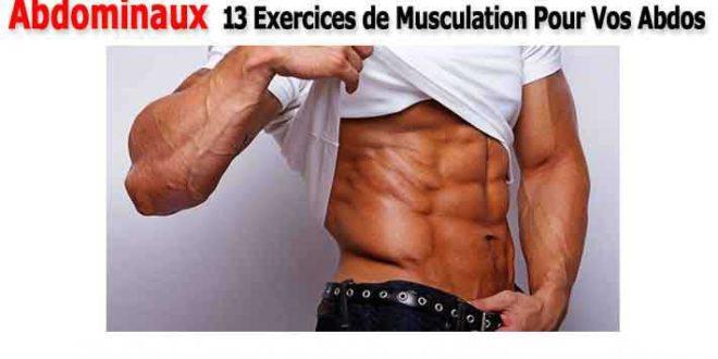Abdominaux et Musculation