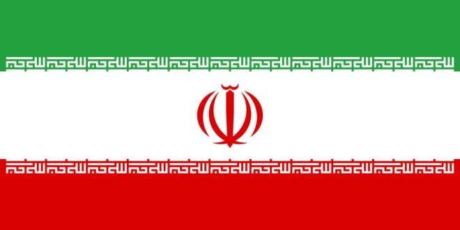 Drapeau - Iran
