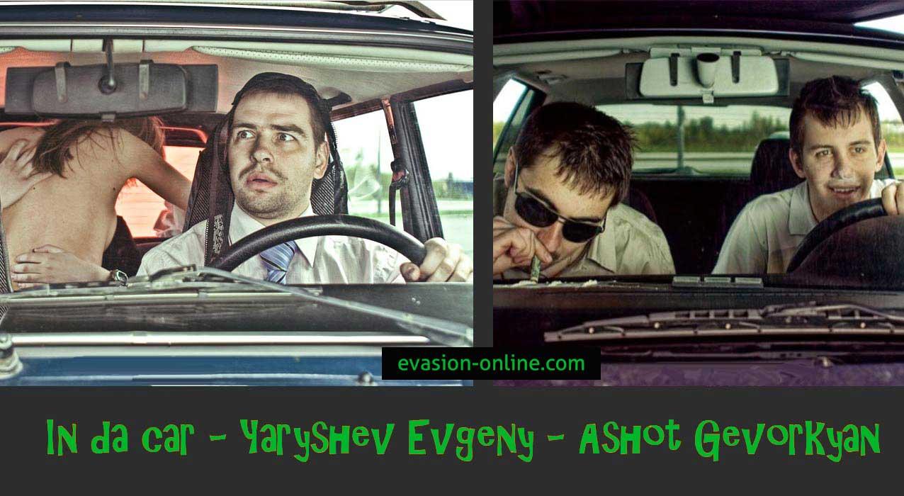 in-da-car-yaryshev-evgeny-ashot-gevorkyan