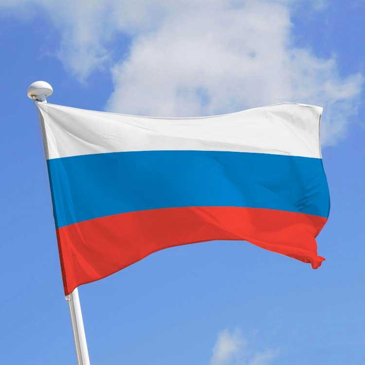 Pavillon Russe. Drapeau Russie.
