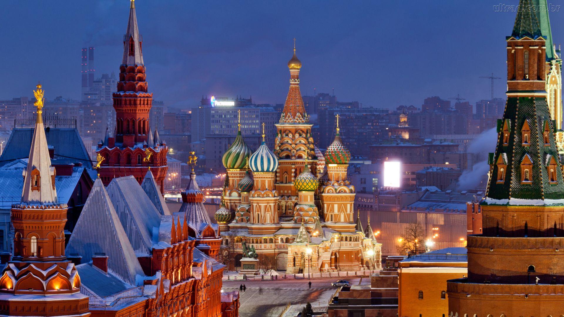 Photo de Nuit - Moscou