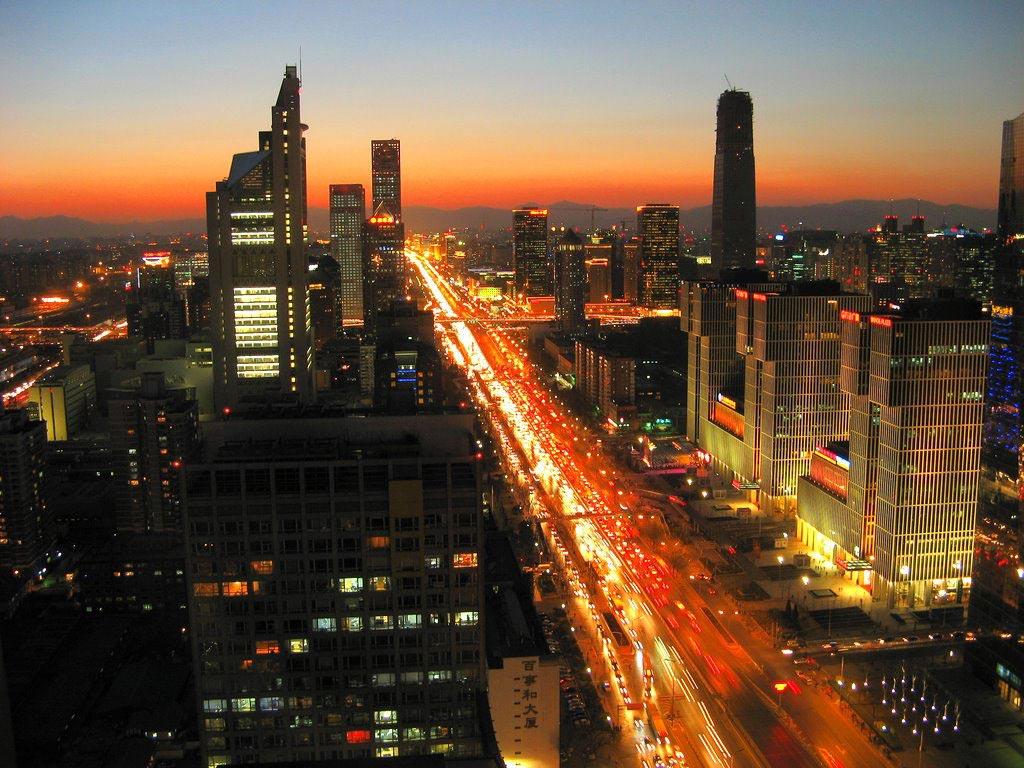 Ville de Pekin - beijing