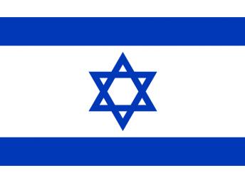 Drapeau-d'Israël