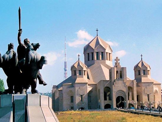 Erevan Arménie