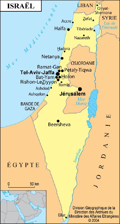 villes principales en israël
