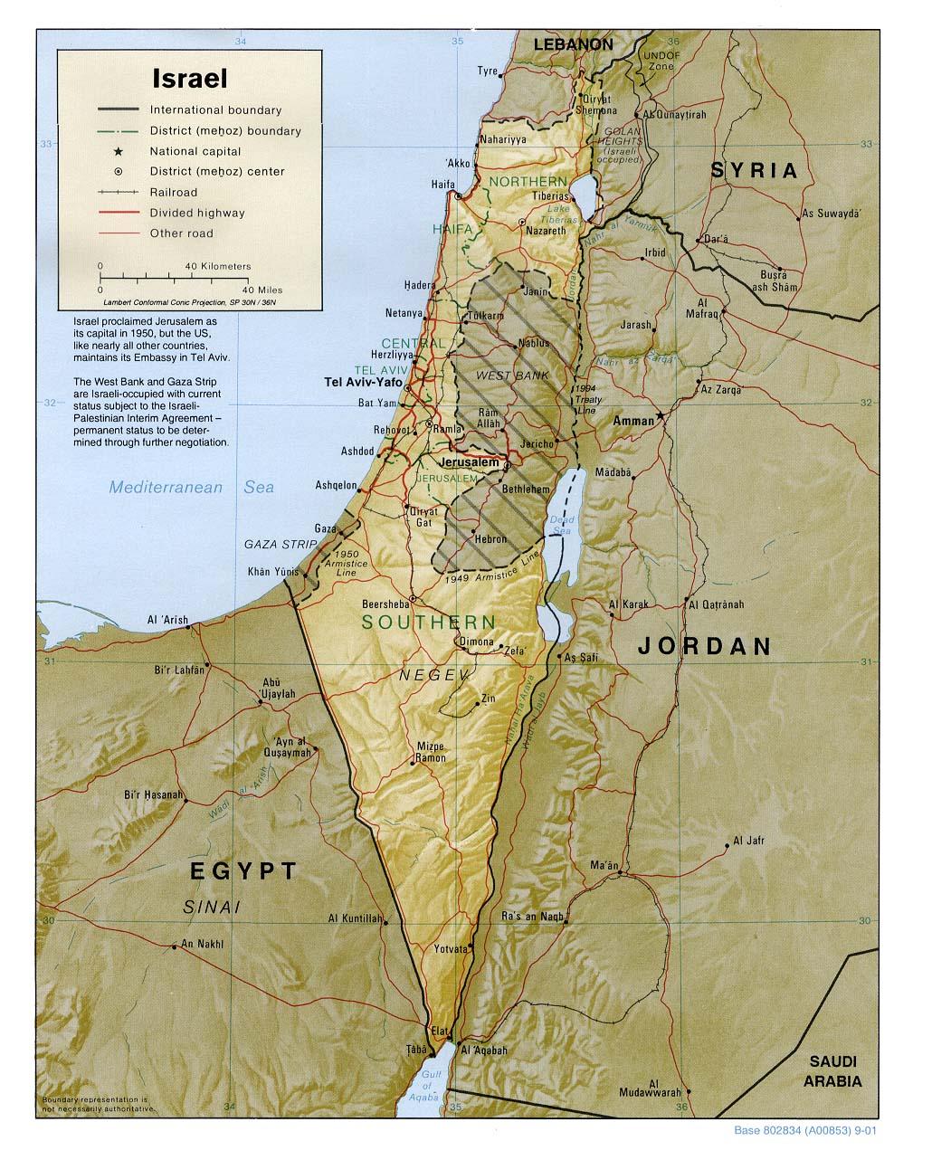Carte avec Relief et pays limitrophes - Israël