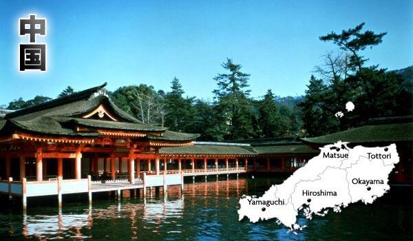 Chugoku Japon
