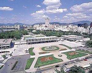Parc mémorial de la Paix à Hiroshima