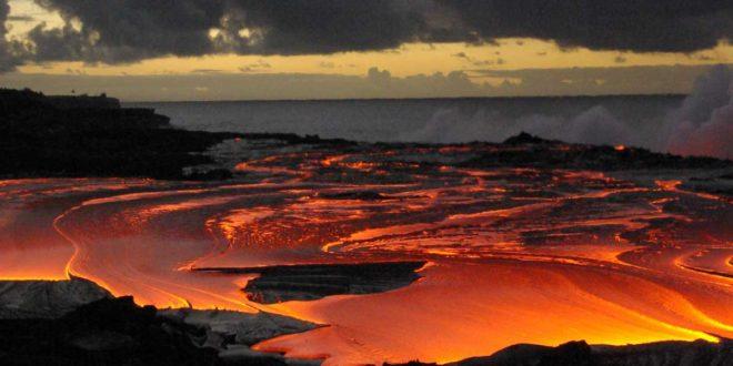 Kilauea-volcan à Hawaii