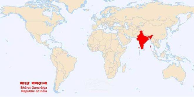 Inde Carte du monde